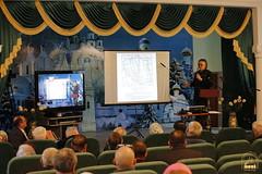 33. XI Sibilevskie Readings 2016 / XI Сибилевские чтения 2016 (16.12.2016)