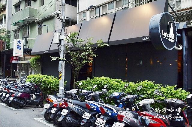 路燈咖啡 公館咖啡 不限時咖啡 免費wifi 免費插頭
