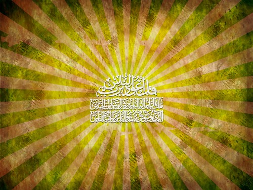 """Islamic Wallpapers (129) • <a style=""""font-size:0.8em;"""" href=""""http://www.flickr.com/photos/125574589@N06/14721314031/"""" target=""""_blank"""">View on Flickr</a>"""