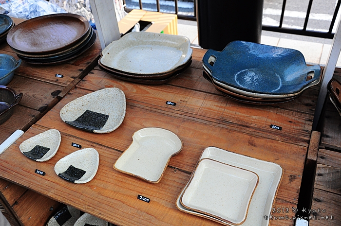 五條陶器祭 (7).jpg