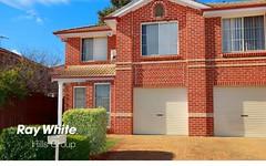 5 Teagan Place, Blacktown NSW