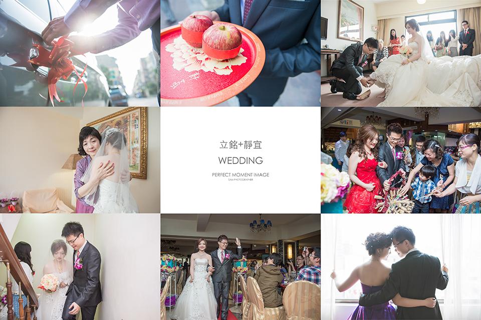 14862530384 babc23dfbf o [高雄婚攝] F&W/漢王洲際飯店