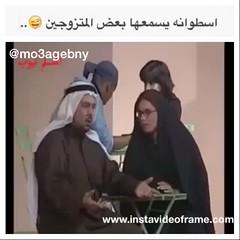 #fashion # # #accessories # # #style#kuwaiti # #miel #alkuwait #kuwait #q8ti #inkuwait # # # #shopping #mielq8 # #delivery#instaq8 # #instakuwait#alq8 # # #kw#ku#q8 (MO3AGEBNY) Tags: fashion shopping style miel delivery accessories kuwait kw  alkuwait       q8ti    inkuwait   instakuwait mielq8