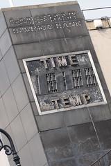NYC-07-2014-035 (PIV Marketing and Photography) Tags: newyork brooklyn newjersey theatre centralpark 911 broadway timessquare statueofliberty manhatten greenwichvillage madisonave freedomtower
