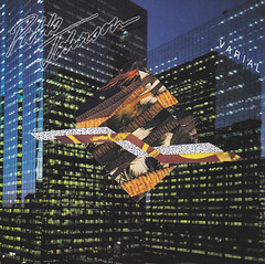 Pablo Johnson 'Varial' (JohnMoProductions) Tags: art collage court paper assemblage collages album pablo johnson andrew retro ephemera walker cover 80s artists stratford moriarty  walkie talkie     varial     assembla netwave johnmo synthwave  chillwave johnmoproductions