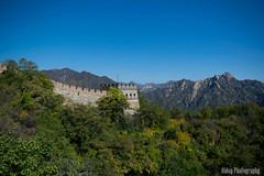 Great Wall of China - The Mountains (Oidoy Photography) Tags: mountains asia asian hill outdoor history chinese architecture atumn sky blue sunny hills mountain travel beijing china great wall hauirou mutianyu nature landscape breathless