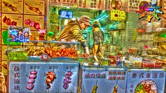 Kowloon >>> Food Stall (tiokliaw ---> Be Back Soonest ..... :)) Tags: world people reflection travelling beautiful beauty digital photoshop buildings wonderful interesting fantastic nikon scenery holidays colours exercise earth expression perspective entrance explore winner greatshot sensational colourful discovery hdr finest overview creations excellence addon highquality inyoureyes teamworks finegold supershot hellobuddy mywinners worldbest anawesomeshot aplusphoto flickraward almostanything thebestofday sensationalcreations burtalshot