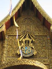 Gorgeous Buddhist art on the wat (oldandsolo) Tags: thailand southeastasia buddhism chiangmai wat highstreet buddhisttemple norththailand buddhistart buddhistshrine watbuppharam buddhistreligion chiangmaistreet buddhistfaith chiangmaitraffic downtownchiangmai