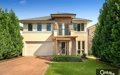71 Conrad Road, Kellyville Ridge NSW