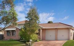 16 William Mannix Avenue, Currans Hill NSW