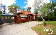 14 Arisaig Place, St Andrews NSW