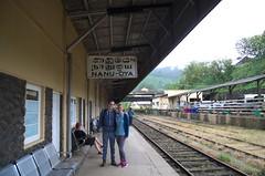 Op het treinstation