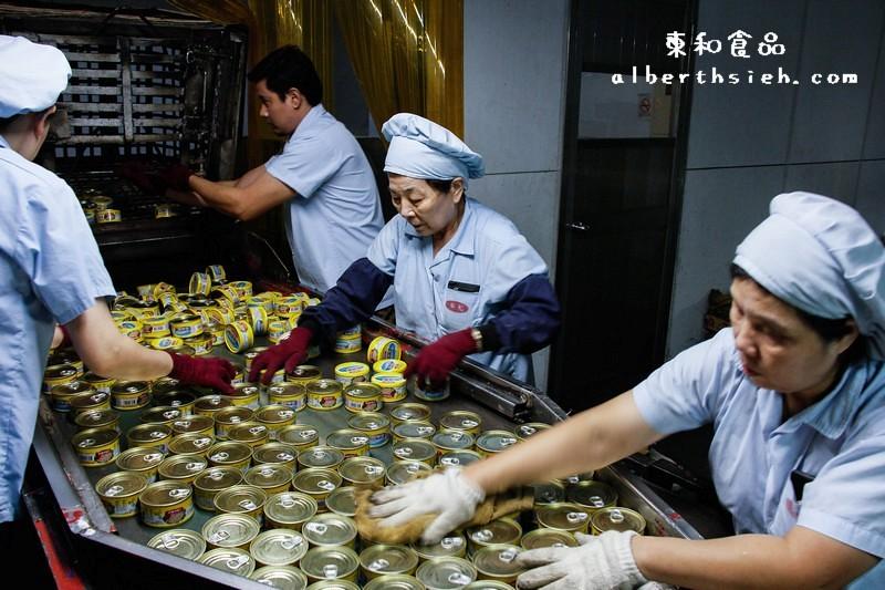 【觀光工廠】宜蘭五結.東和食品(CAS認證的好媽媽調理水產罐頭)