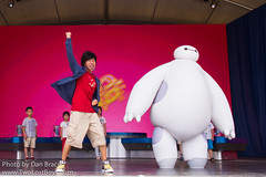 Baymax Super Exercise Expo