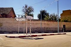 Aflou افلو (habib kaki) Tags: الجزائر افلو الاغواط algérie aflou laghouat