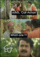 #icuchalu #plainjoke Credits : Saurav R Nair ICU (chaluunion) Tags: icuchalu icu internationalchaluunion chaluunion