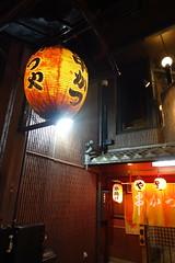 DSC08667 (jon.power22) Tags: japan kyoto pontocho street pontochō hanamachi