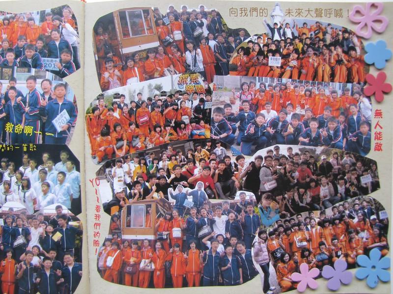 20140822,第42屆畢冊 - 068