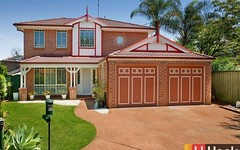 35A Antique Crescent, Woodcroft NSW
