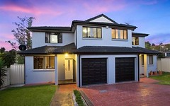31 Anderson Avenue, Ryde NSW