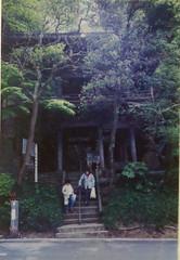 (r_o_k2) Tags: photomyne saitama