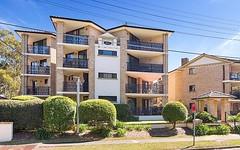 7/725 Kingsway, Gymea NSW