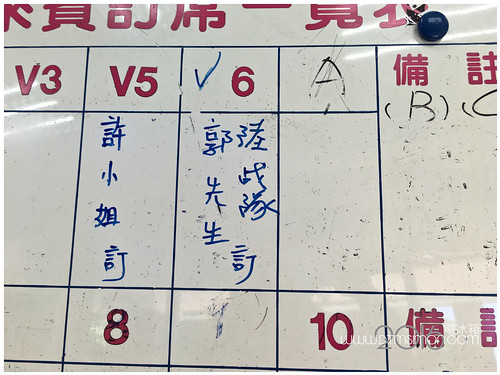 中油宏南餐廳03.jpg