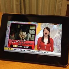 液晶テレビ 画像17