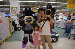 DSC01504 () Tags: family baby kids zeiss children day sony taiwan childrens taipei   childrensday      1680   a55 anlong77