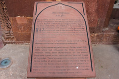 Delhi - Qutub Minar Complex & A'lai Darwaza Historical Information Notice (Le Monde1) Tags: india plaque carved nikon vishnu delhi tomb columns courtyard mosque unesco worldheritagesite historical sultan hindu information cloisters minar masjid qutubminar northernindia iltutmish alaidarwaza alauddinkhalji d7000 lemonde1 shamsuddiniltutmish vishnupada