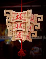 Traditional-styled lantern (9071136) (browneyes1971) Tags: lumix vietnam browneyes olympuspen saigon hochiminhcity midautumn starsgroup vietnambeautifulscenes