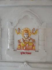 Shri Purshottam Lalsai Dham Mumbai Photos Clicked By CHINMAYA RAO (50)