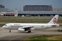 Dragonair B-HSK (Howard_Pulling) Tags: shanghai pudong airport pvg china chinese aircraft howardpulling