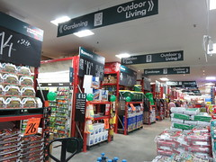 Bunnings Cottesloe Central store (RS 1990) Tags: cottesloe central bunnings perth westernaustralia australia december 2016