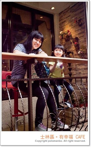 有幸福cafe ,www.polomanbo.com