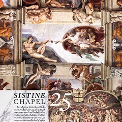 Check out 100Rome ที่เนื้อความว่าด้วยหนึ่งร้อยหัวเรื่องสร้างสรรค์ที่ควรสัมผัสให้ได้เมื่อเดินทางไปกรุงโรม ประเทศอิตาลี ... ติดตามอ่านเรื่องเต็มได้ในลิปส์ฉบับครบรอบ 15 ปีฮะ