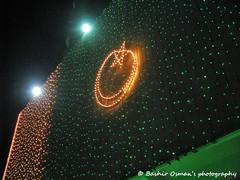 14TH AUGUST -THE INDPENDENCE DAY (Bashir Osman) Tags: lighting pakistan lights illumination independence independenceday karachi sindh paquisto azadi  bashir roshni  balochistan  travelpakistan  baluchistan pakistn hbl  habibbankplaza pakistanindependenceday 14thaugust charaghan indusvalleycivilization  youmeazadi yomeazadi   bashirosman gettyimagesmiddleeast habibbankltd     aboutpakistan aboutkarachi travelkarachi   pakistna pakistanas bashirusman