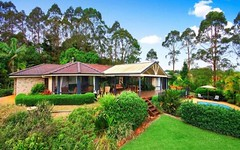7 Laureldale Rd, Mcleans Ridges NSW
