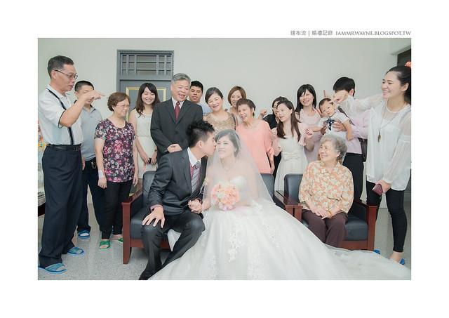 030720 國銓&昭蓉