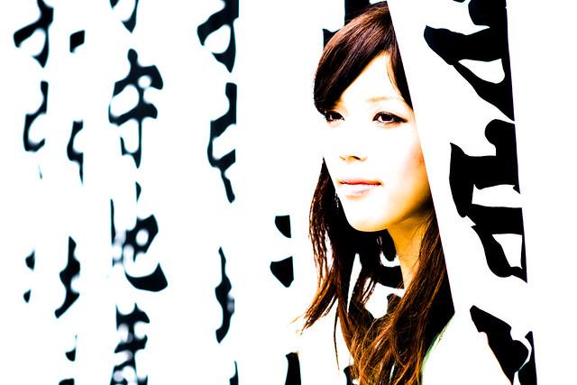 KYOKO Makita psychedelic