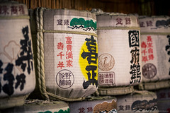 2014_09_13_Fuchu_SakeFestival_028_HD (Nigal Raymond) Tags: japan tokyo sake   fuchu    100tokyo cooljapan nigalraymond wwwnigalraymondcom  kunitamashrine  2014