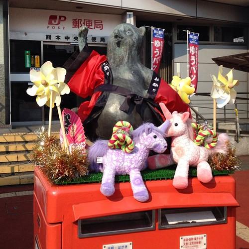#matsuri #tanuki #kumamoto post office