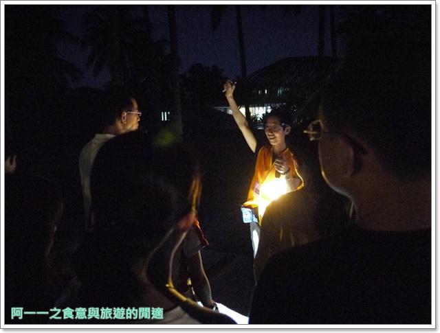 台東旅遊景點夜訪小野柳釋迦冰淇淋image004
