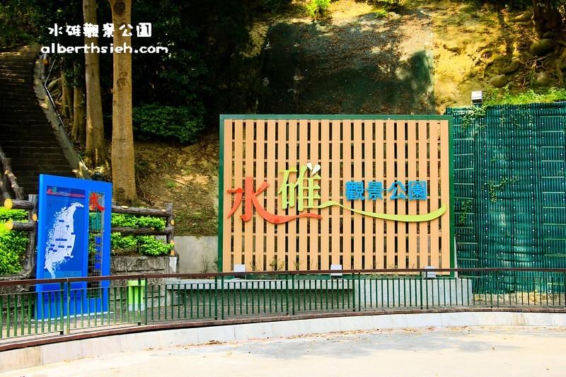 【休閒運動公園】新北市五股.水碓觀景公園(將大台北地區的景色盡收眼底)