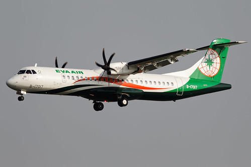 EVA AIR [BR][EVA] / B-17017 / ATR-72-600 / RCNN