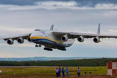UR-82060 (rcspotting) Tags: ur82060 antonov an225 mriya airlines international cargo transporter vcp sbkp