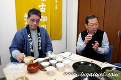 SAM_9038 (ivyaiwei86) Tags: travel japan uji kyoto autumn matcha