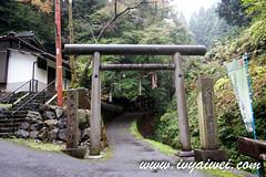 SAM_9094 (ivyaiwei86) Tags: travel japan uji kyoto autumn matcha