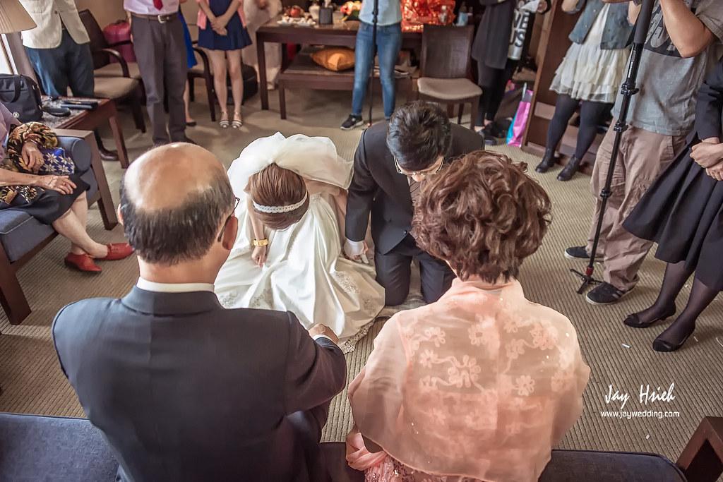婚攝,台北,晶華,周生生,婚禮紀錄,婚攝阿杰,A-JAY,婚攝A-Jay,台北晶華-082