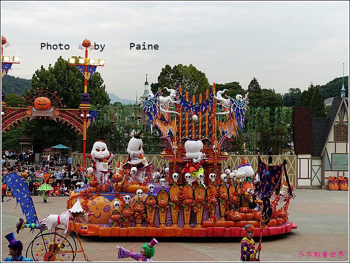愛寶樂園 (58).JPG